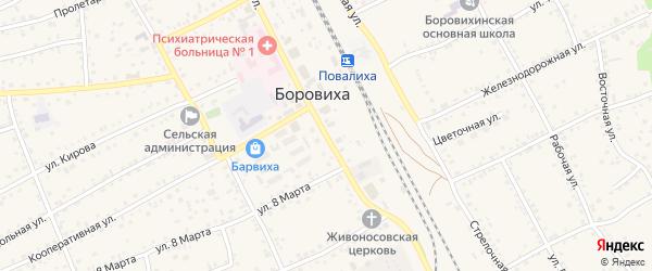 Вокзальная улица на карте села Боровихи с номерами домов