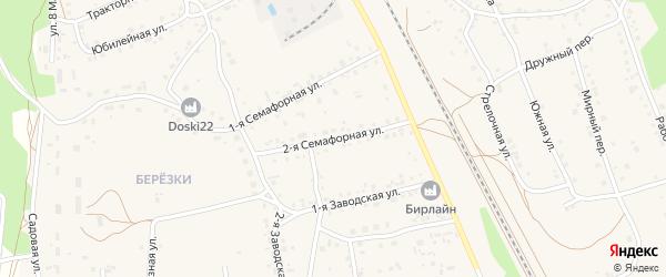2-я Семафорная улица на карте села Боровихи с номерами домов