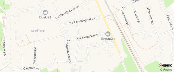 2-я Заводская улица на карте села Боровихи с номерами домов