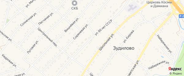 Улица 60 лет СССР на карте села Зудилово с номерами домов