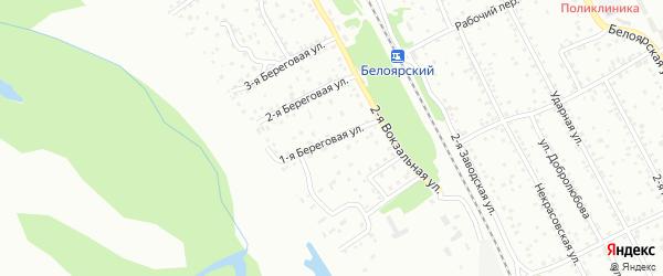 1-я Береговая улица на карте Новоалтайска с номерами домов