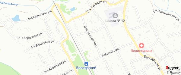 Белоярский переулок на карте Новоалтайска с номерами домов