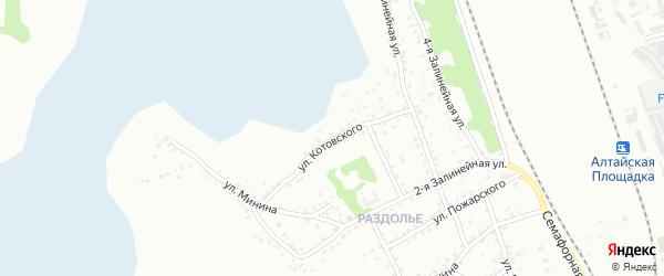 Улица Котовского на карте Новоалтайска с номерами домов