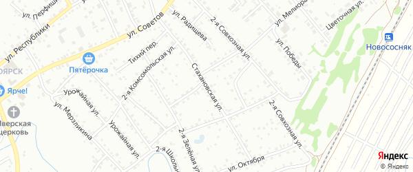 Стахановская улица на карте Новоалтайска с номерами домов