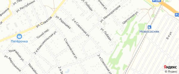 2-я Совхозная улица на карте Новоалтайска с номерами домов