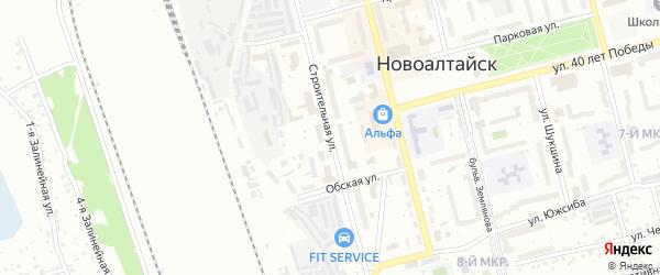 Строительная улица на карте Новоалтайска с номерами домов