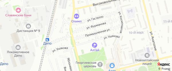 Промышленная улица на карте Новоалтайска с номерами домов