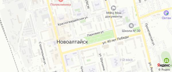 Парковая улица на карте Новоалтайска с номерами домов