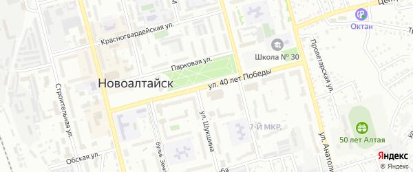 Улица 40 лет Победы на карте Новоалтайска с номерами домов