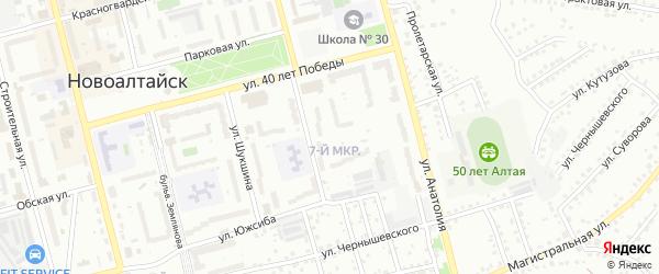 Улица 7 микрорайон на карте Новоалтайска с номерами домов