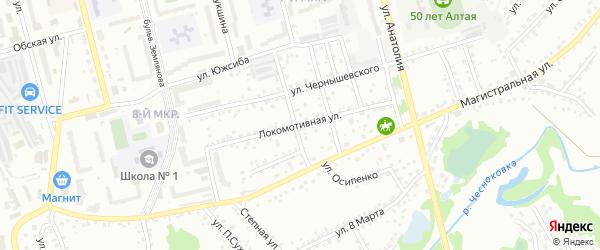 Локомотивная улица на карте Новоалтайска с номерами домов