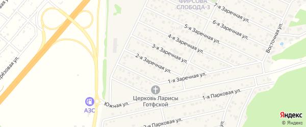 Заречная 2-я улица на карте села Санниково с номерами домов