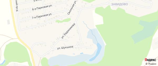 Цветочная улица на карте села Фирсово с номерами домов