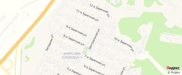 Заречная 9-я улица на карте села Санниково с номерами домов