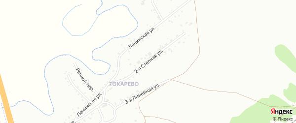 2-я Степная улица на карте Новоалтайска с номерами домов