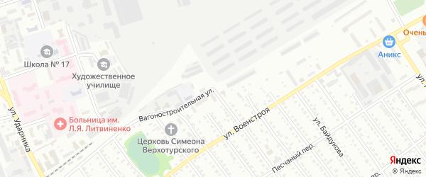 Вагоностроительная улица на карте Новоалтайска с номерами домов