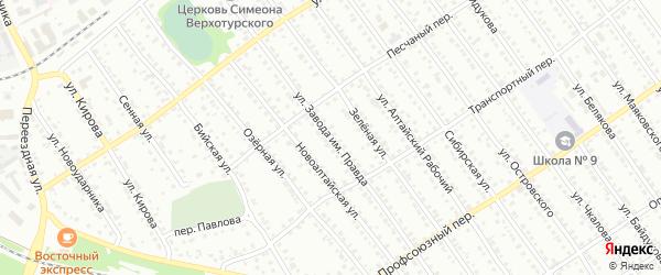 Улица Завода им Правда на карте Новоалтайска с номерами домов