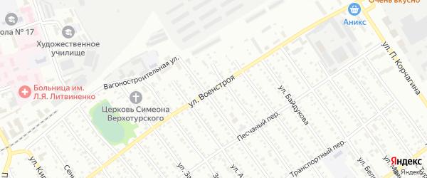 Улица Военстроя на карте Новоалтайска с номерами домов