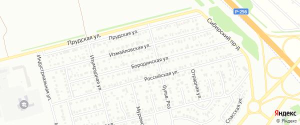 Бородинская улица на карте Новоалтайска с номерами домов