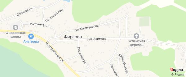 Улица Акимова на карте села Фирсово с номерами домов