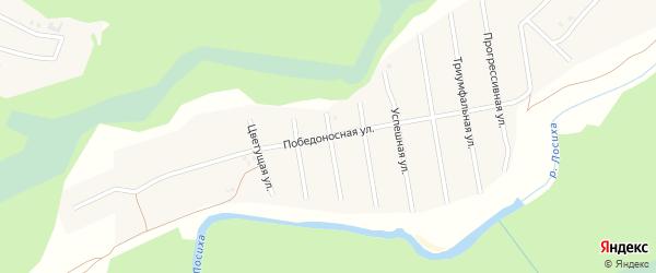 Победоносная улица на карте села Санниково с номерами домов