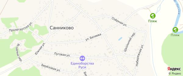 Улица Беляева на карте села Санниково с номерами домов