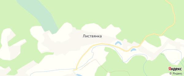 Карта села Листвянки в Алтайском крае с улицами и номерами домов