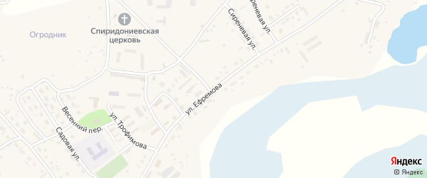 Улица Ефремова на карте села Санниково с номерами домов