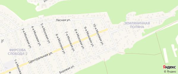 Моховая 9-я улица на карте села Фирсово с номерами домов