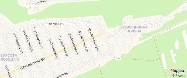Моховая 10-я улица на карте села Фирсово с номерами домов