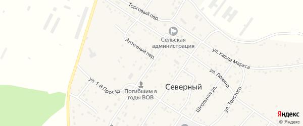 Коммунистическая улица на карте Северного поселка с номерами домов