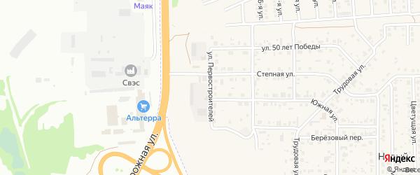 Улица Первостроителей на карте Нового поселка с номерами домов