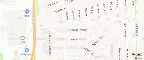 Улица 50 лет Победы на карте Нового поселка с номерами домов