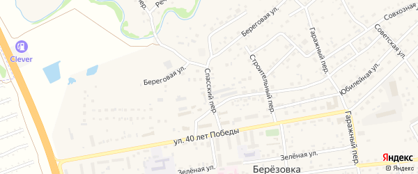 Спаский переулок на карте села Березовки с номерами домов