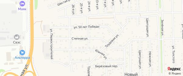 Степная улица на карте Нового поселка с номерами домов