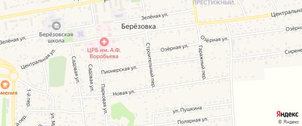 Пионерская улица на карте села Березовки с номерами домов