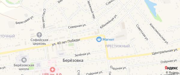 Улица 40 лет Победы на карте Северного поселка с номерами домов