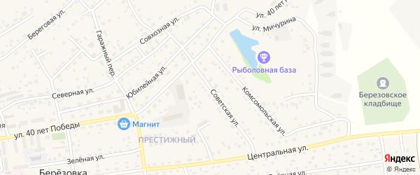 Советская улица на карте села Березовки с номерами домов