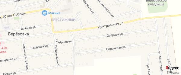 Озерная улица на карте поселка Березовки с номерами домов