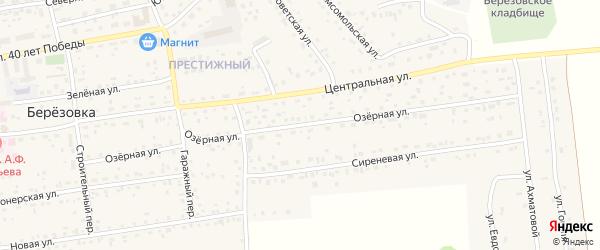 Озерная улица на карте села Березовки с номерами домов