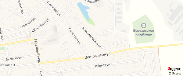 Комсомольская улица на карте села Березовки с номерами домов