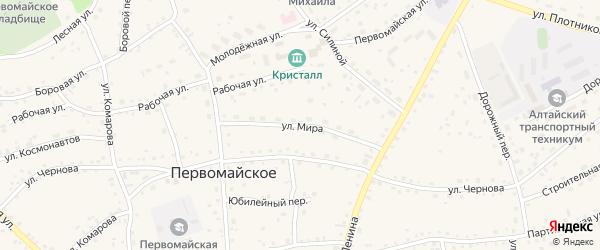 Улица Мира на карте Первомайского села с номерами домов