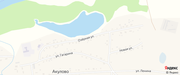 Озерная улица на карте села Акулово с номерами домов