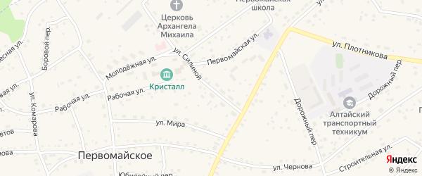 Улица им Силиной на карте Первомайского села с номерами домов