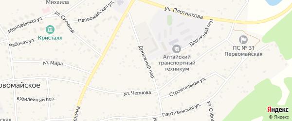 Дорожный переулок на карте Первомайского села с номерами домов
