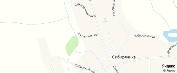 Школьный переулок на карте села Сибирячихи с номерами домов
