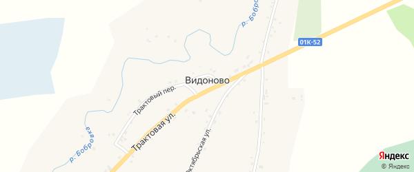 Трактовая улица на карте села Видоново с номерами домов