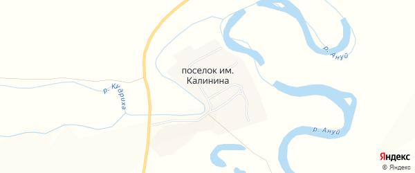 Карта поселка им Калинина в Алтайском крае с улицами и номерами домов