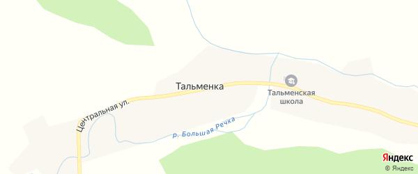 Центральная улица на карте села Тальменки с номерами домов