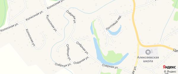 Озерная улица на карте села Алексеевки с номерами домов